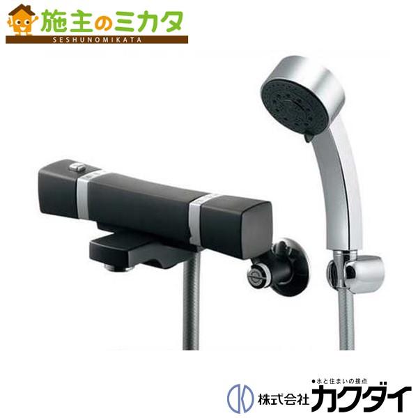 カクダイ 【173-237-D】 KAKUDAI サーモスタットシャワー混合栓(マットブラック) 混合水栓 ★