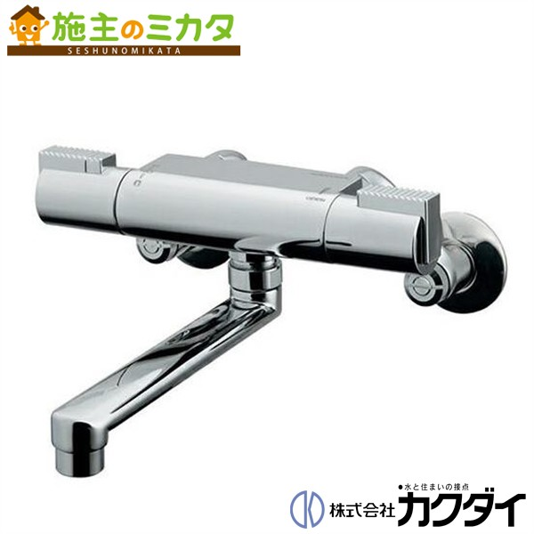 カクダイ 【173-241K】 KAKUDAI サーモスタット混合栓 混合水栓 蛇口 ★