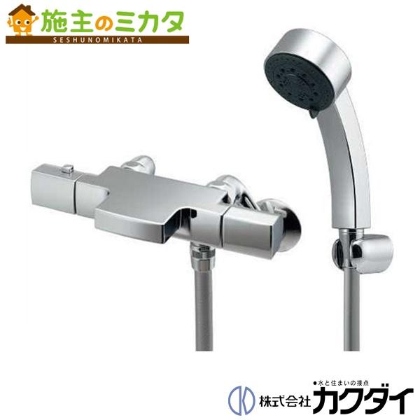 カクダイ 【173-244】 KAKUDAI サーモスタットシャワー混合栓 混合水栓 ★