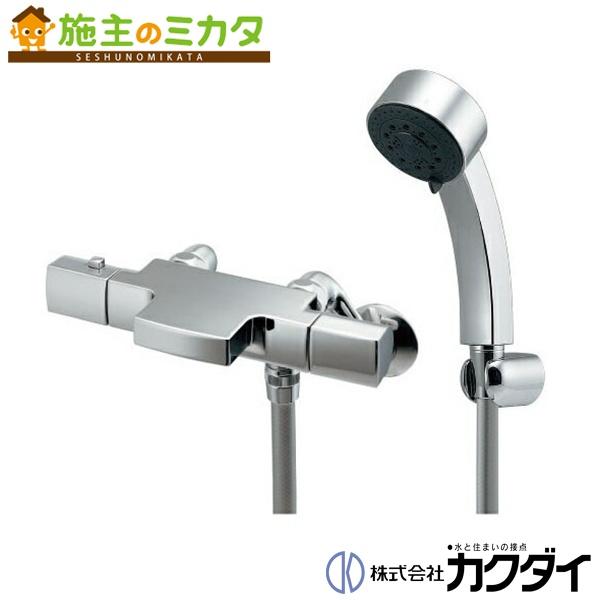 カクダイ 【173-244K】 KAKUDAI サーモスタットシャワー混合栓 混合水栓 ★