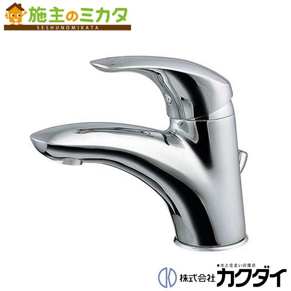 カクダイ 【183-008】 KAKUDAI シングルレバー混合栓 混合水栓 蛇口 ★