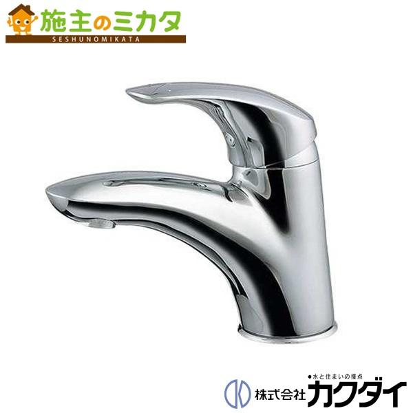 カクダイ 【183-011】 KAKUDAI シングルレバー混合栓 混合水栓 蛇口 ★