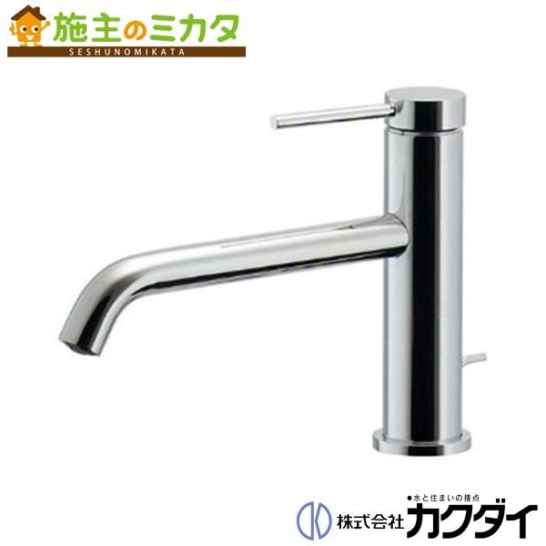 カクダイ 【183-222】 KAKUDAI シングルレバー混合栓 混合水栓 蛇口 ★