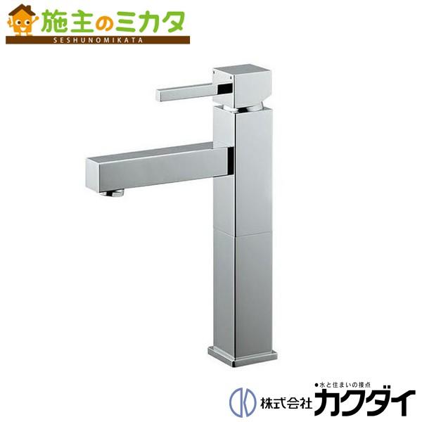 カクダイ 【183-149】 KAKUDAI シングルレバー混合栓(トール) 混合水栓 蛇口 ★