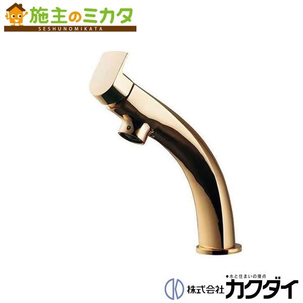 カクダイ 【183-152-G】 KAKUDAI シングルレバー混合栓(ゴールド) 混合水栓 蛇口 ★