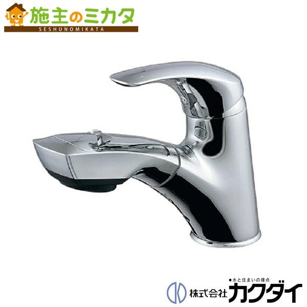 カクダイ 【184-002】 KAKUDAI シングルレバー引出し混合栓 混合水栓 蛇口 ★