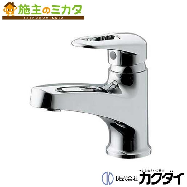 カクダイ 【185-111】 KAKUDAI シングルレバー混合栓★