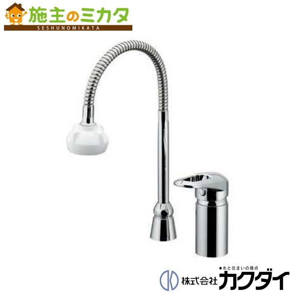 カクダイ 【185-514】 KAKUDAI シングルレバー混合栓(シャワーつき) 混合水栓 蛇口 ★