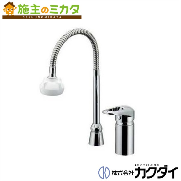 カクダイ 【185-514K】 KAKUDAI シングルレバー混合栓(シャワーつき) 混合水栓 蛇口 ★