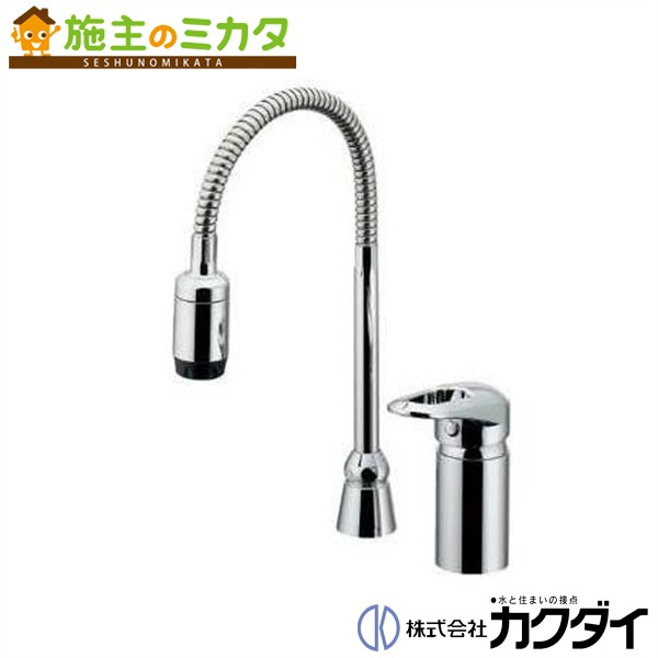 カクダイ 【185-516K】 KAKUDAI シングルレバー混合栓(シャワーつき) 混合水栓 蛇口 ★