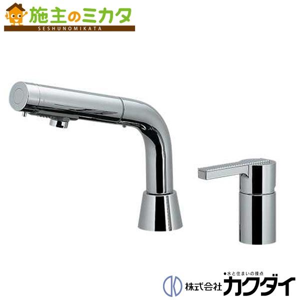 カクダイ 【186-004】 KAKUDAI シングルレバー引出し混合栓 混合水栓 蛇口 ★