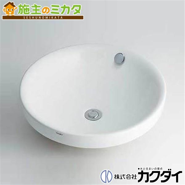 カクダイ 【493-000】 KAKUDAI 丸型洗面器 ★