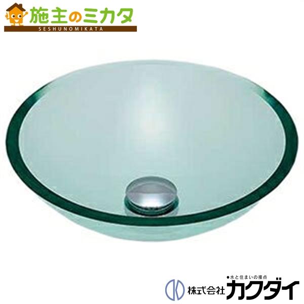 カクダイ 【493-025-C】 KAKUDAI ガラス丸型洗面器//クリア ★