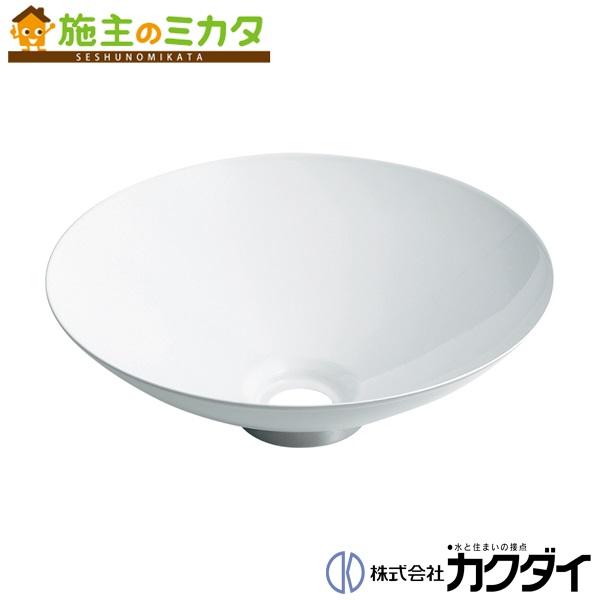 カクダイ 【493-039-W】 KAKUDAI 丸型手洗器//ホワイト ★