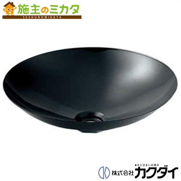カクダイ 【493-045-D】 KAKUDAI 丸型洗面器//ブラック ★