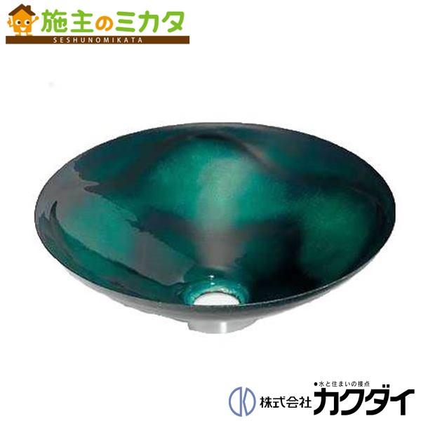 カクダイ 【493-047-GR】 KAKUDAI 丸型手洗器//緑透★