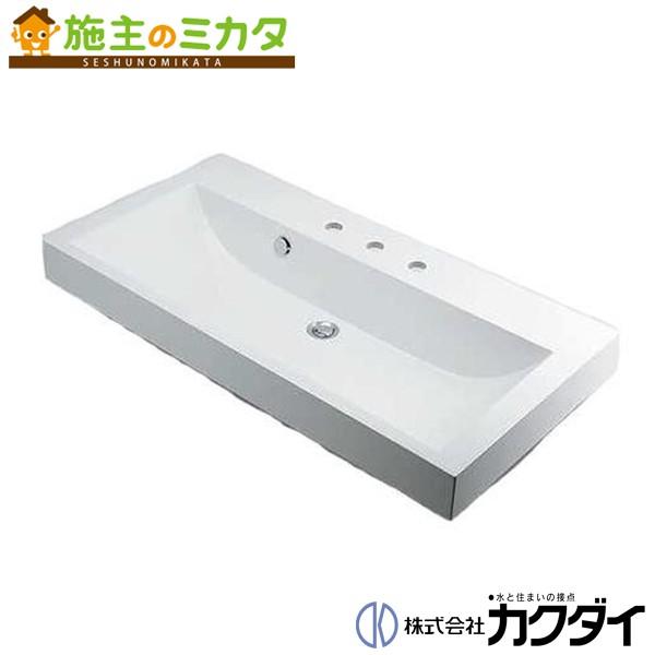 カクダイ 【493-071-1000】※ KAKUDAI 角型洗面器//3ホール ★