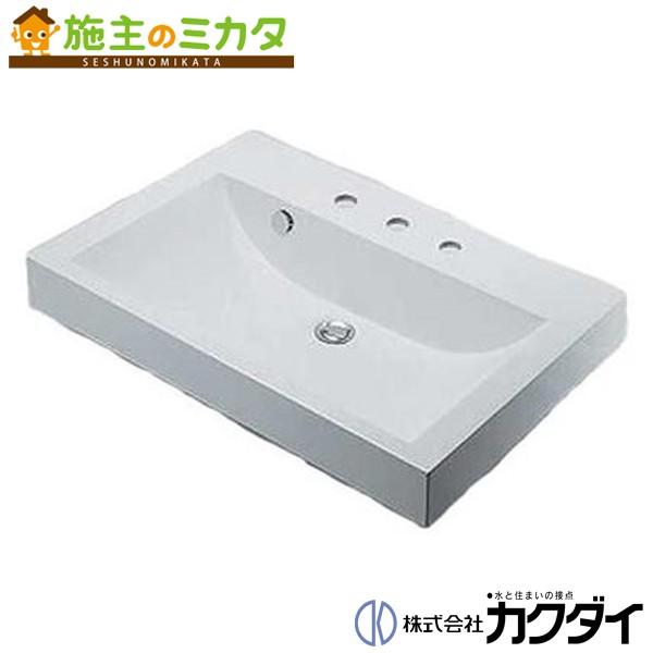 カクダイ 【493-071-750】※ KAKUDAI 角型洗面器//3ホール ★
