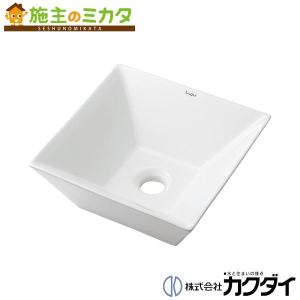 カクダイ 【493-082】 KAKUDAI 角型手洗器 ★