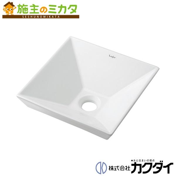 カクダイ 【493-085】 KAKUDAI 角型手洗器 ★