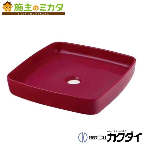 カクダイ 【493-096-R】 KAKUDAI 角型手洗器//ラズベリー★