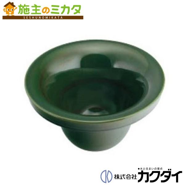 カクダイ 【493-099-GR】 KAKUDAI 丸型手洗器//青竹★