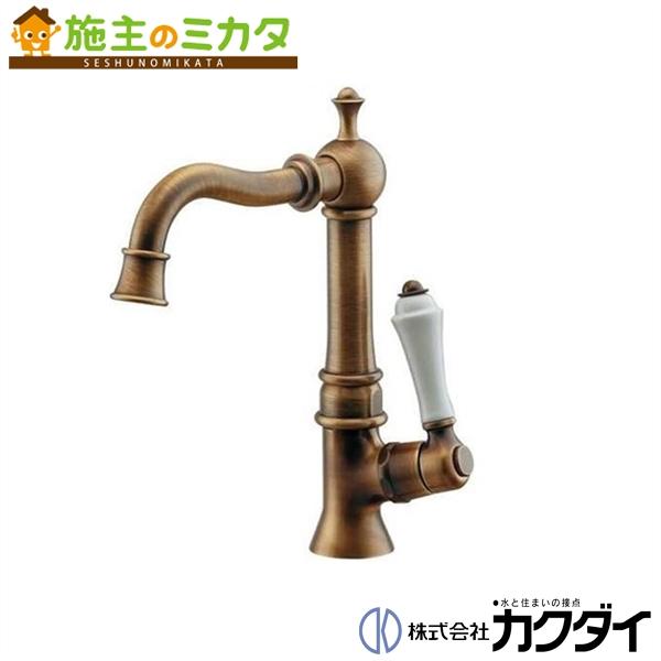カクダイ 【700-735-AB】 KAKUDAI 立水栓(オールドブラス) 蛇口 ★