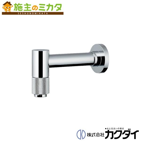 カクダイ 【703-701-13】 KAKUDAI 横水栓 蛇口 ★