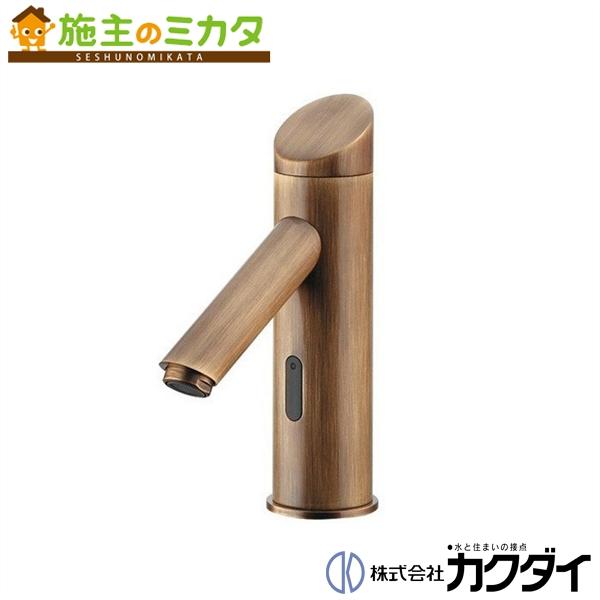 カクダイ 【713-320-AB】 KAKUDAI センサー水栓(オールドブラス) 蛇口 ★