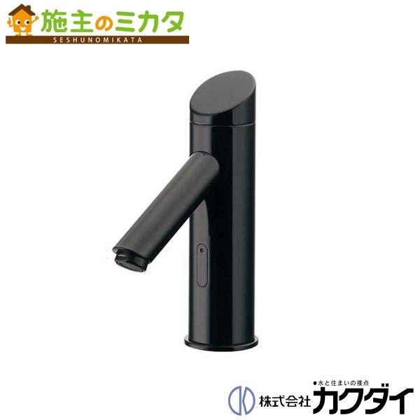 カクダイ 【713-320-D】 KAKUDAI センサー水栓(ブラック) 蛇口 ★