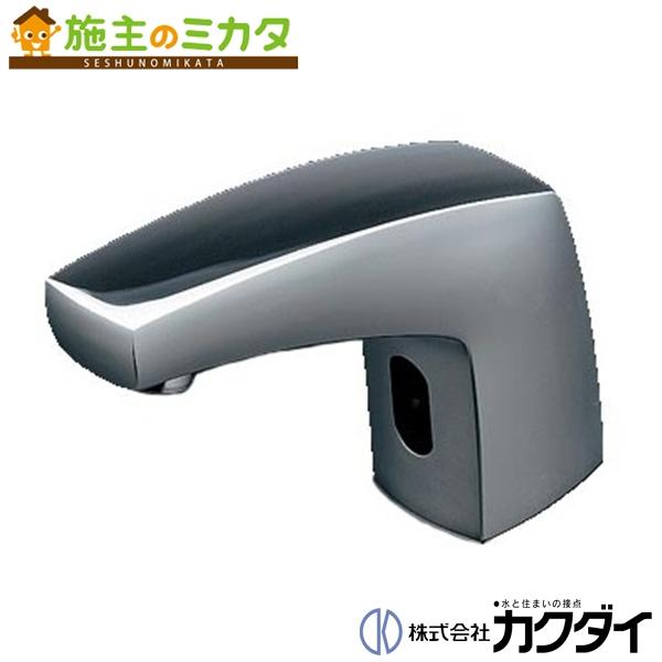 カクダイ 【713-344】 KAKUDAI センサー水栓 蛇口 ★