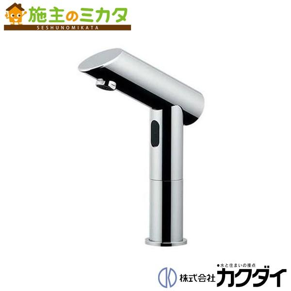 カクダイ 【713-347】 KAKUDAI センサー水栓(トール) 蛇口 ★