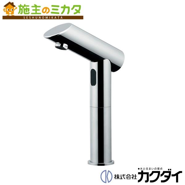 カクダイ 【713-348】 KAKUDAI センサー水栓(トール)★