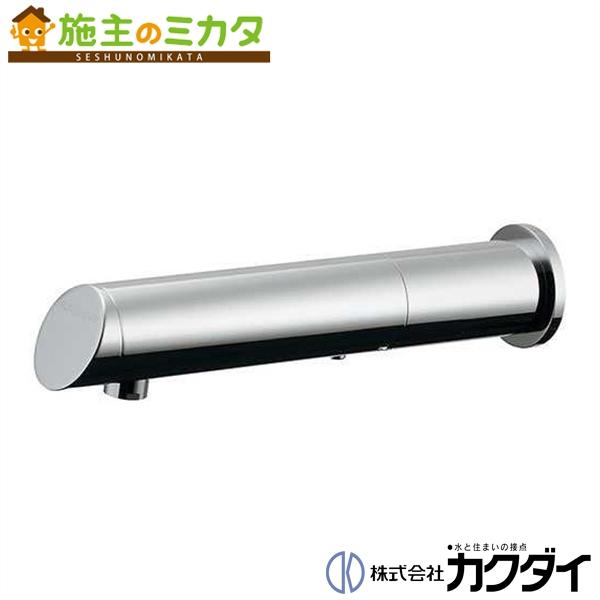 【お年玉セール特価】 KAKUDAI センサー水栓(スーパーロング) カクダイ ★:施主のミカタ 【713-506】 蛇口-木材・建築資材・設備