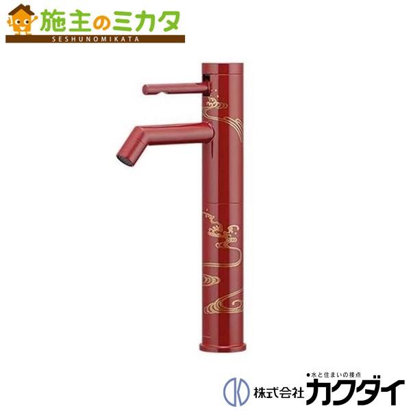 カクダイ 【716-211-13】 KAKUDAI シングルレバー立水栓(ミドル) 蛇口 ★
