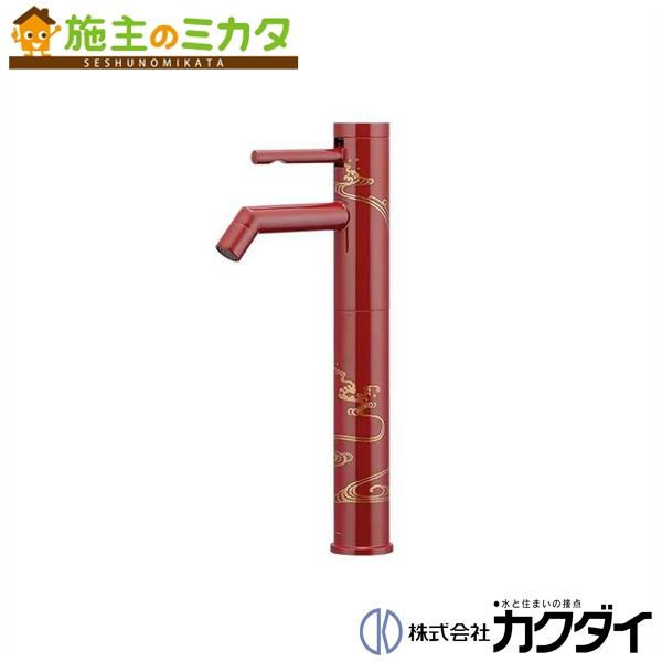 カクダイ 【716-212-13】 KAKUDAI シングルレバー立水栓(トール) 蛇口 ★