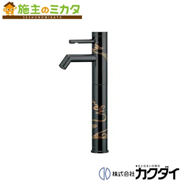 カクダイ 【716-215-13】 KAKUDAI シングルレバー立水栓(トール) 蛇口 ★