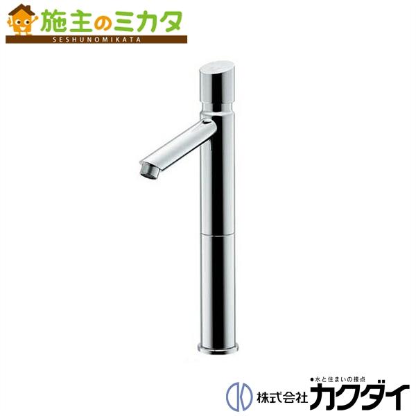 カクダイ 【716-313】 KAKUDAI 自閉立水栓(トール) 蛇口 ★