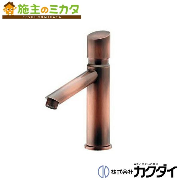 カクダイ 【716-312-BP】 KAKUDAI 自閉立水栓(ブロンズ) 蛇口 ★
