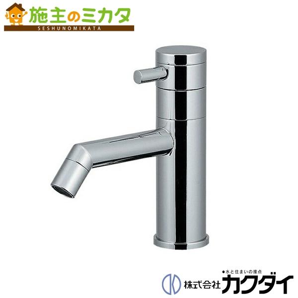 カクダイ 【716-819-13】 KAKUDAI 立水栓 蛇口 ★