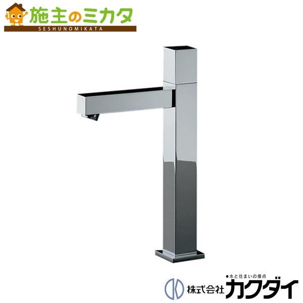 カクダイ 【716-822-13】 KAKUDAI 立水栓(トール) 蛇口 ★