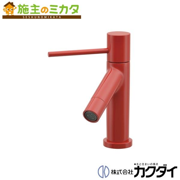 カクダイ 【716-827-R】 KAKUDAI 立水栓(インペリアルレッド) 蛇口 ★