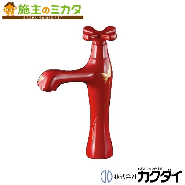 カクダイ 【716-847-13】 KAKUDAI 立水栓(ミドル) 蛇口 ★