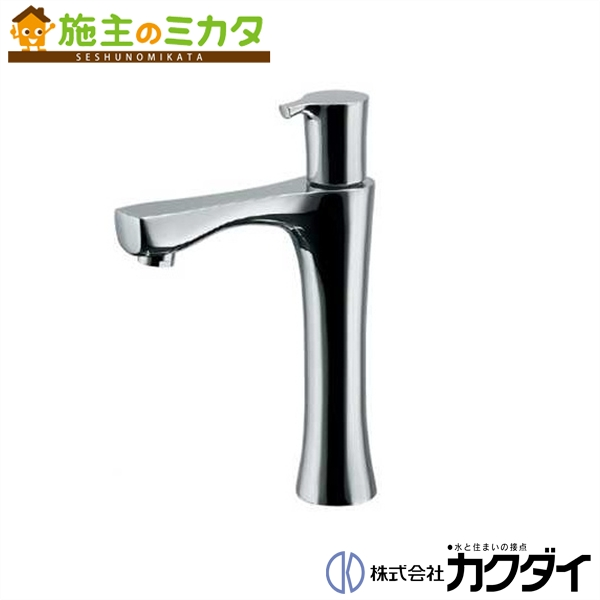 カクダイ 【716-851】 KAKUDAI 立水栓(ミドル・クローム) 蛇口 ★