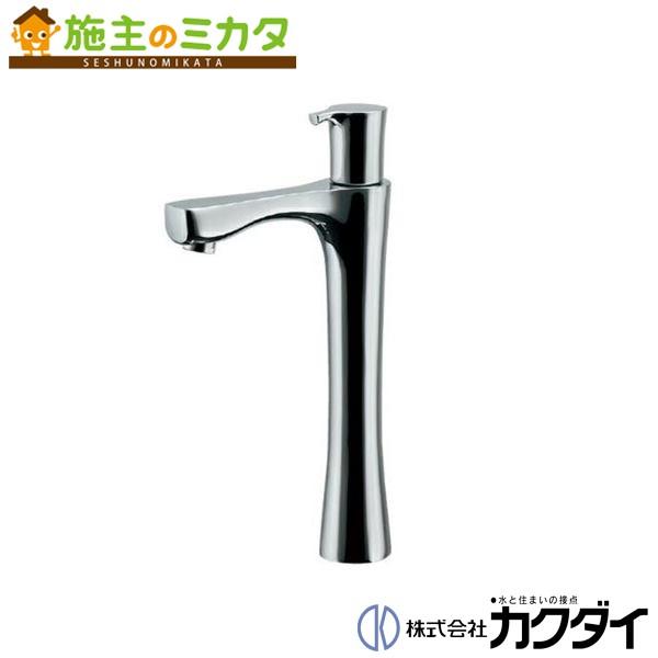 カクダイ 【716-852】 KAKUDAI 立水栓(トール・クローム) 蛇口 ★