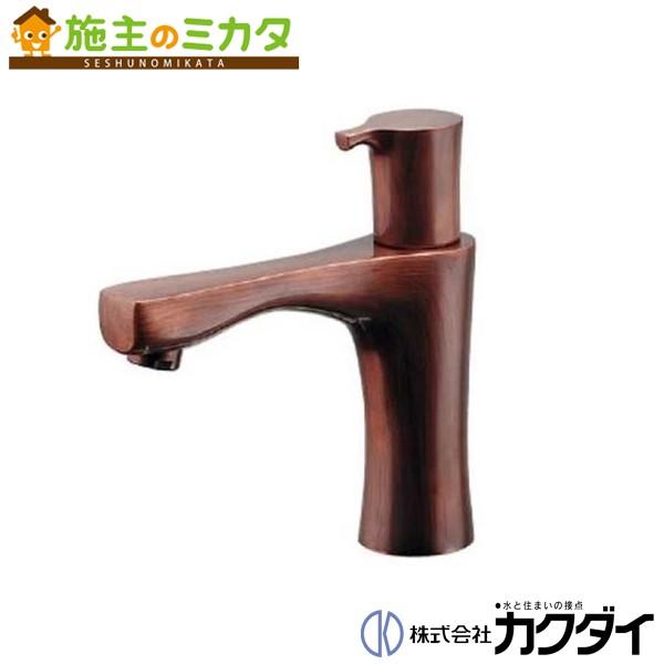カクダイ 【716-850-BP】 KAKUDAI 立水栓(ブロンズ) 蛇口 ★