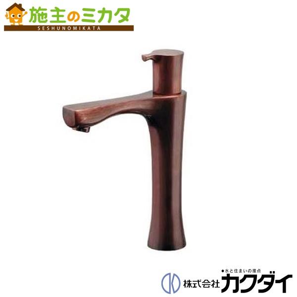 カクダイ 【716-851-BP】 KAKUDAI 立水栓(ミドル・ブロンズ) 蛇口 ★
