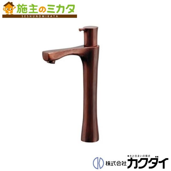カクダイ 【716-852-BP】 KAKUDAI 立水栓(トール・ブロンズ) 蛇口 ★