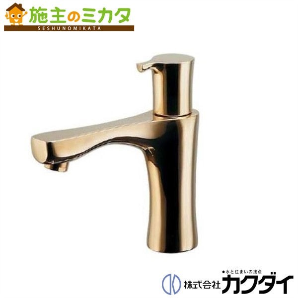 カクダイ 【716-850-CU】 KAKUDAI 立水栓(アンティーク) 蛇口 ★