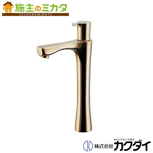 カクダイ 【716-852-CU】 KAKUDAI 立水栓(トール・アンティーク) 蛇口 ★